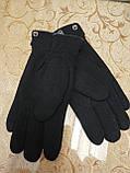 Трикотаж с махра Лучше перчатки мужские Angel только оптом, фото 4