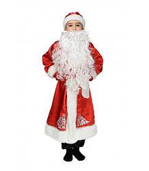 Детский карнавальный костюм ДЕД МОРОЗ на 5,6,7,8,9,10 лет, новогодний костюм СВЯТОЙ НИКОЛАЙ для ребенка
