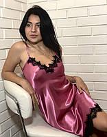 Сексуальный пеньюар на тонких бретельках, фото 1