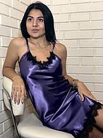 Женская сорочка пеньюар