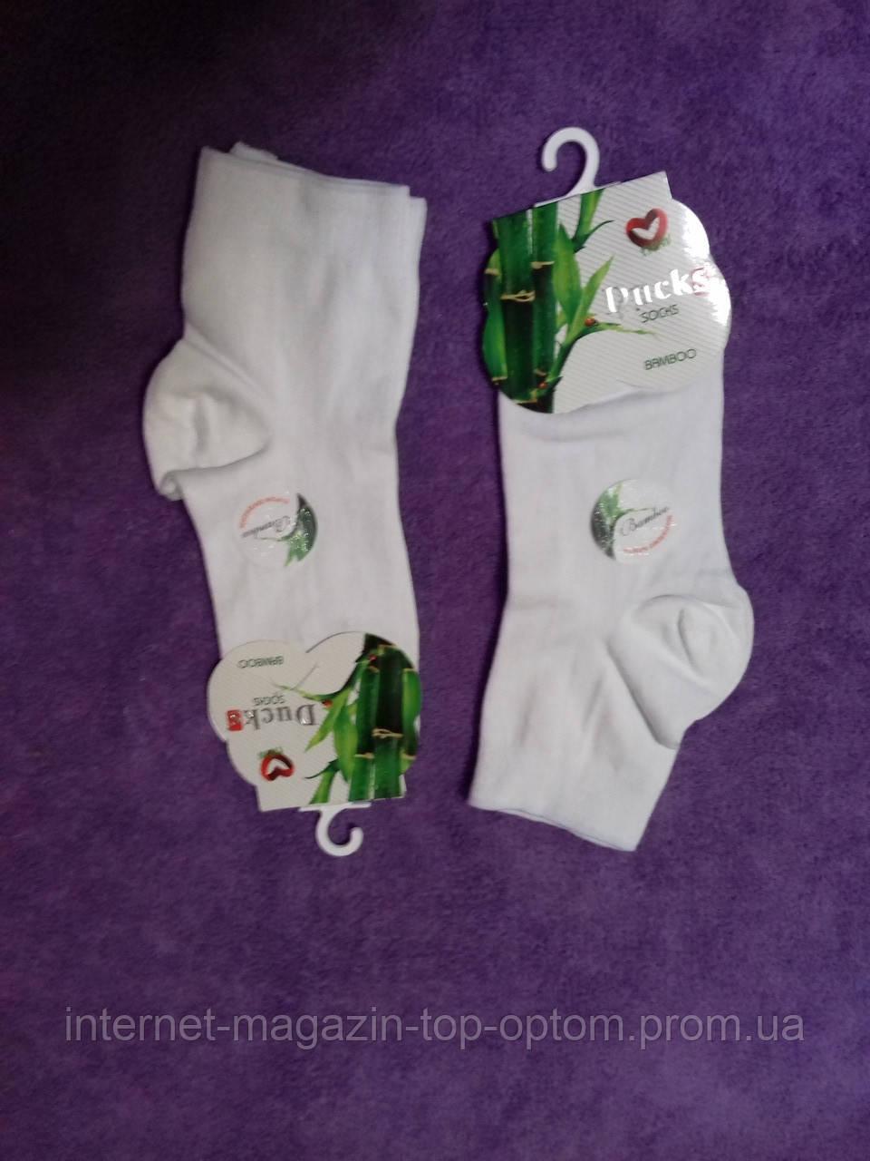 Шкарпетки  жіночі Ducks
