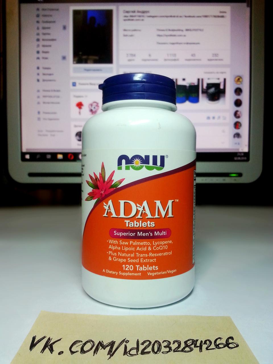 Now Adam 120 табл