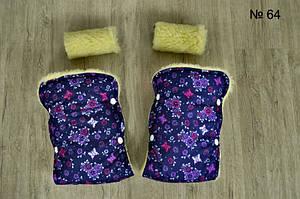 Яркие зимние рукавички на меху для коляски и санок