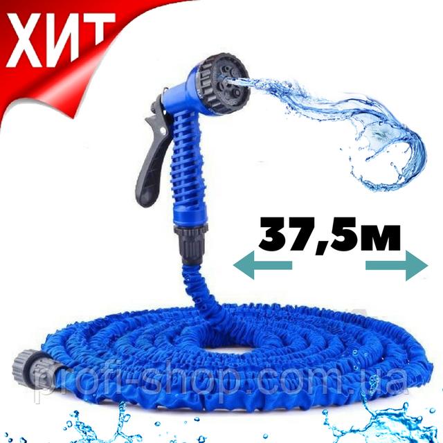 Шланг X HOSE 37,5 метров, поливочный шланг, шланг для полива, шланг X HOSE, шланг икс хоз, шланг для полива