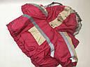 Костюм зимний Аляска 35 см разм №2 фуксия для собак, фото 2