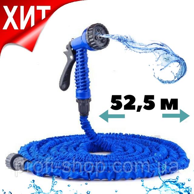 Шланг X HOSE 52,5 метров, поливочный шланг, шланг для полива, шланг X HOSE, шланг икс хоз, шланг для полива