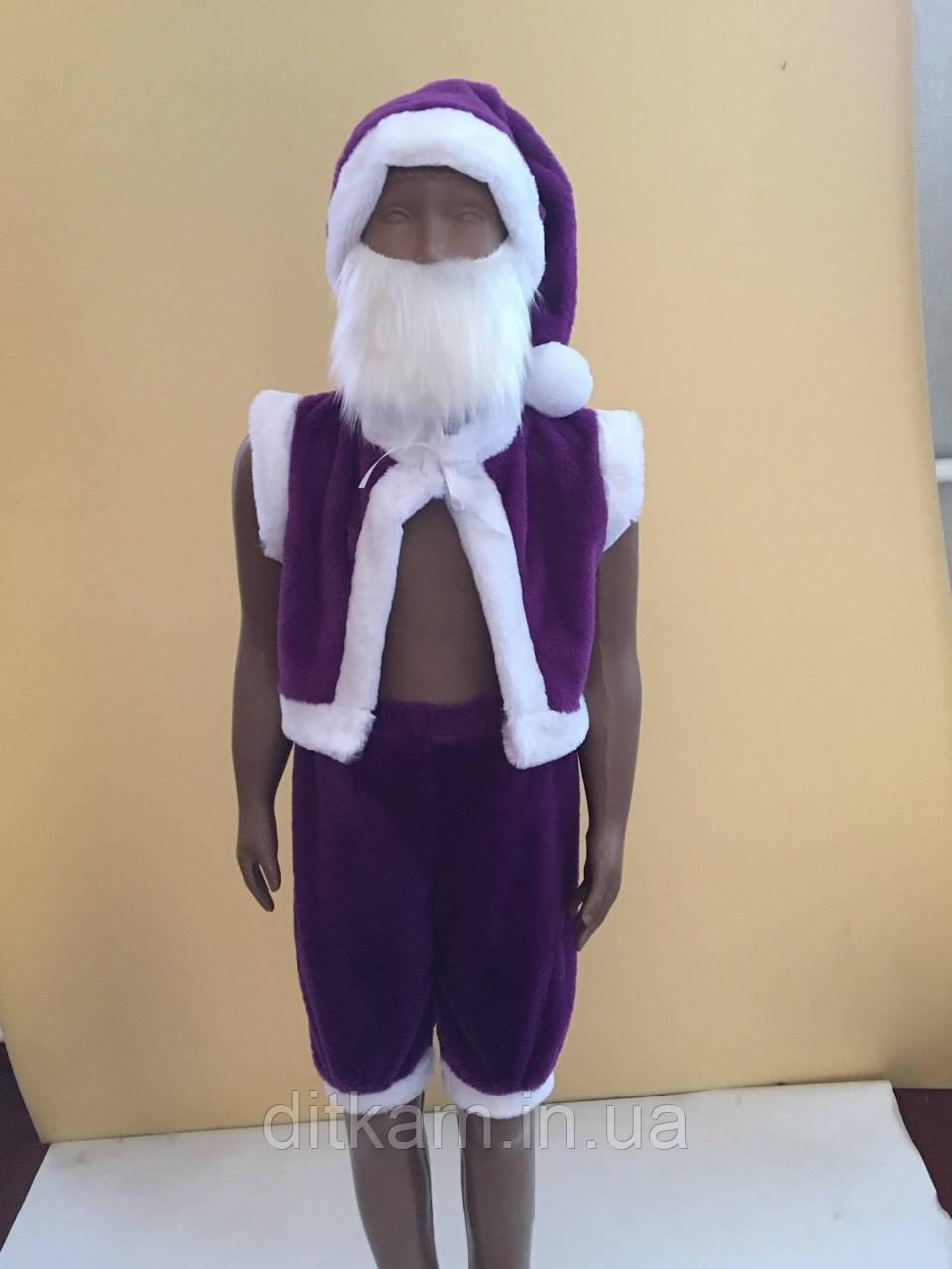 Детский карнавальный костюм Гнома