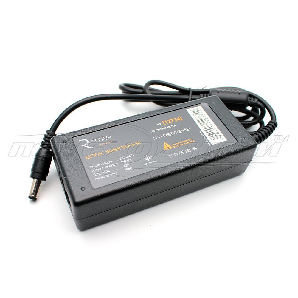 Импульсный блок питания 12V 6A (72Вт) для CCTV, штекер 5.5х2.5 мм, 1 м (высокое качество)