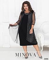 Коктейльное платье свободного кроя с полупрозрачными рукавами 3/4 с манжетами  р. 56-62