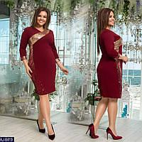Нарядное женское платье размер: 48, 50, 52, 54, 56,58