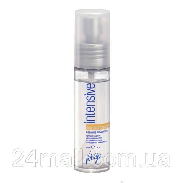 Vitality's Intensive Nutriactive Linfa - Відновлюючий лосьйон для кінчиків волосся