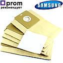 Одноразовые мешки для пылесоса SAMSUNG DJ69-00420B, фото 3