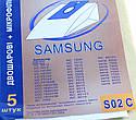 Одноразовые мешки для пылесоса SAMSUNG DJ69-00420B, фото 5