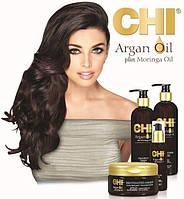 Серия CHI Argan Oil