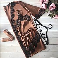 Коричневый атласный  комплект халат + пижама с кружевом