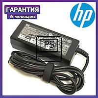 Блок питания зарядное устройство адаптер для ноутбука HP 18.5V 3.35A 65W 7.4x5.0