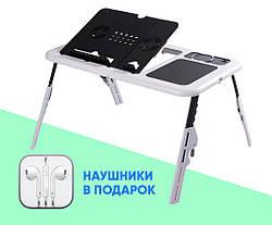 Столик e-Table для ноутбука / подставка для ноутбука на диван