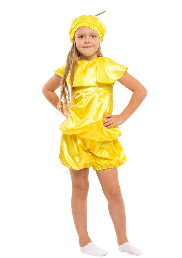 Детский карнавальный маскарадный костюм Лимон размер:104-134 см