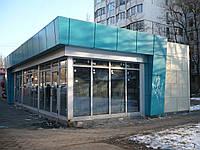 Изготовление павильонов. Одесса, фото 1