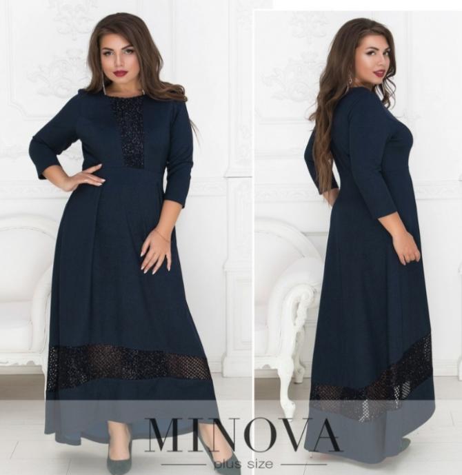 b4d454538ae Вечернее платье-макси с завышенной отрезной талией и асимметричным подолом  А-силуэта р.