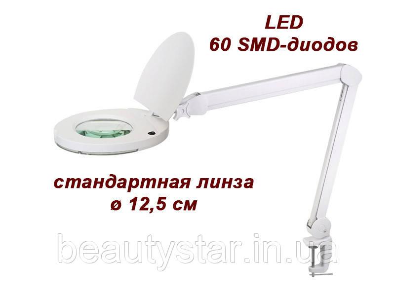 Лампа-лупа мод. 6014 LED -3D  с регулировкой яркости света, крепление к столу
