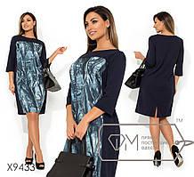 Платье прямого кроя с круглым вырезом и укороченными рукавами, основная ткань - креп дайвинг, вставк ...