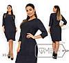 Платье-миди из франц. трикотажа приталенного кроя с круглым вырезом, рукавами 3/4, накладными карман ...
