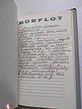 Морфлот Morflot блокнот Пароплавство Флот. Зовнішторгвидав, фото 7