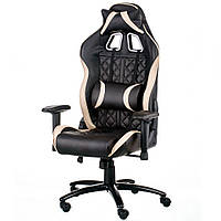 Кресло геймерское ExtremeRace 3 black/cream черно-кремовый
