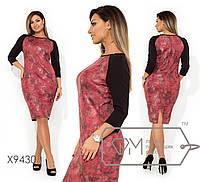 Платье-миди приталенного кроя из яркого трикотажа с напыление и однотонными укороченными рукавами, к ...