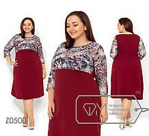 Платье-трапеция с круглым вырезом, лифом и рукавами 7/8 из принтованого гипюра с молнией вдоль спинк ...