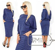 Комплект из трикотажа с люрексом - блуза цельнокроенная с широкой резинкой на подоле, юбка на резинк ...