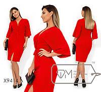 Платье-футляр из креп дайвинга с V-образным вырезом, цельнокроенными рукавами-колокол, декоративным  ...