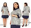 Платье-мини двухцветное прямого кроя с отложным воротником, рукавами 7/8 и имитацией рубашки на подо ...