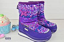Ботинки дутики  детские зимние на меху на девочку фиолетовые 25 размер, фото 2