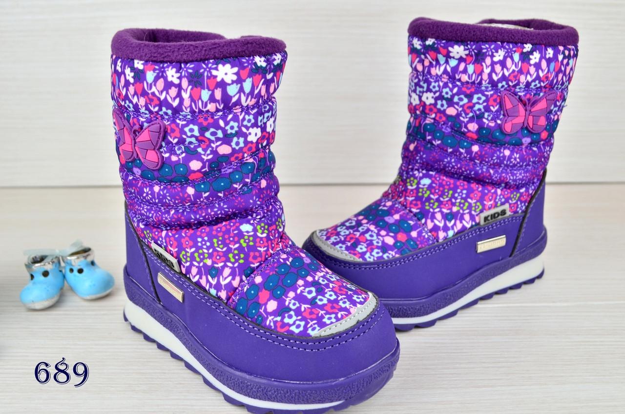 Ботинки дутики  детские зимние на меху на девочку фиолетовые 25 размер
