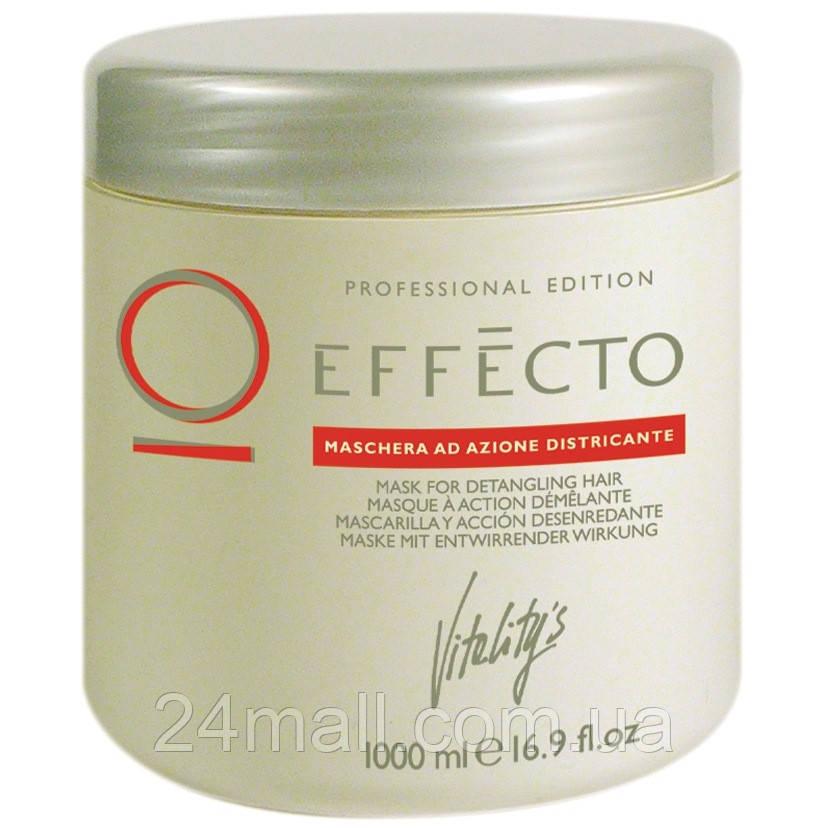 Vitality's Effecto Mask For Detangling Hair - Маска для полегшення розчісування волосся