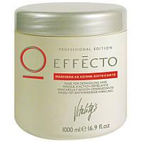 Vitality's Effecto Mask For Detangling Hair - Маска для облегчения расчесывания волос