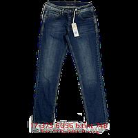 433e77e37f8 Мужские джинсы прямые синие купить Одесса 31