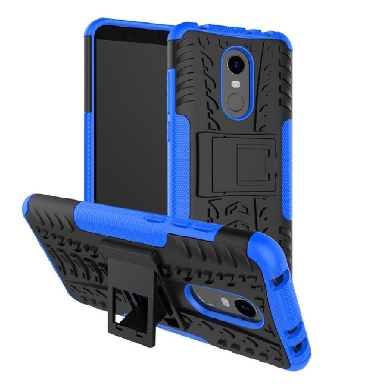 Противоударный двухслойный чехол Shield для Xiaomi Redmi 5 Plus Blue
