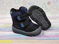 Детские зимние сноубутсы 26 размер  ботинки термо на нескользящей подошве