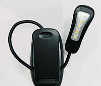 Світильник-лампа «YX-602A» з кліпсою на 5 LED/діодів чорний