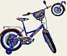 "DT Велосипед DT 16"" Blue-Orange (181609)"