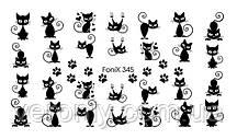 Слайдер-дизайн Fonix 345 Кошки