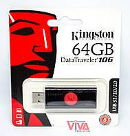 USB флешка Kingston DataTraveler DT 106 64 GB USB 3.1, фото 1