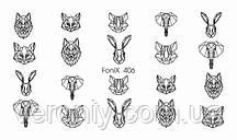 Слайдер-дизайн Fonix 406 Оригами
