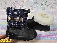 Детские сапоги 34 размер  дутики непромокаемые на густом меху К12d, фото 1