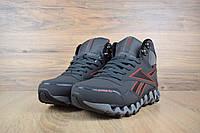 Мужские зимние кроссовки в стиле Reebok zigwild высокие серые нубук/мех. Код товара ОД -3247