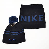 Мужской комплект набор вязаная шапка и хомут шарф Nike черный зимний теплый стильный красивый Найк реплика