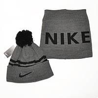 Мужской комплект набор вязаная шапка с бубоном и хомут шарф Nike серый новинка 2018 года зима реплика